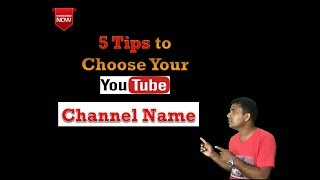 Tips To Choose Your Channel name | how to choose channel name