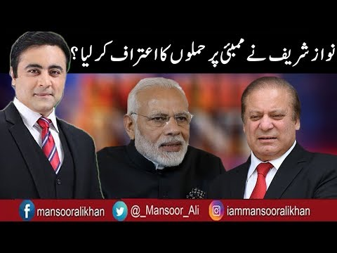 To The Point With Mansoor Ali Khan - 12 May 2018 - Express News