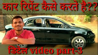 How to Spray Paint Car || part 3