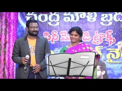 JEEVITAM SAPTHA SAGARAM  chinni krishnudu singers  sasi Jyothi vsp