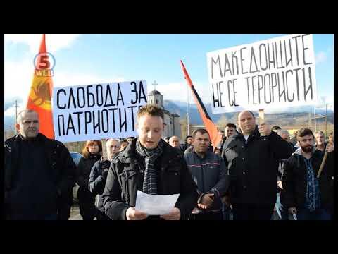 Членовите на ВМРО-ДПМНЕ од Вевечани го блокираа патот Струга-Дебар