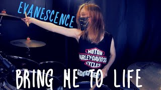 Evanescence - Bring Me To Life - DRUM COVER (GANI DRUM)