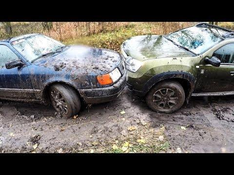 Audi quattro в грязи лучше внедорожников???