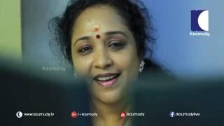 Song Recording Prank | Oh My God | Kaumudy TV