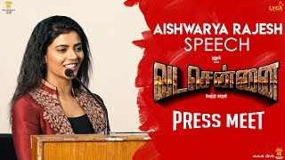 VADACHENNAI Aishwarya Rajesh Speech at Press Meet | Vetri Maaran | Wunderbar Films