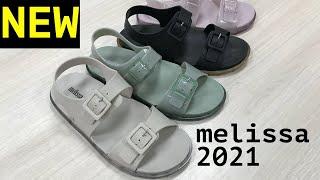 Женские сандалии  биркенштоки  Melissa Wide Sandal 32945