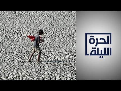 شح المياه.. مشكلة تؤرق العالم  - نشر قبل 10 ساعة