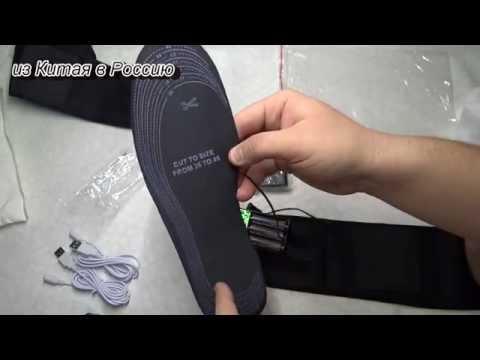 видео: Стельки с подогревом из Китая. Видео №70