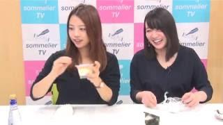 和泉美沙希のソムリエジャンクション ハイライト動画#35 2016年10月8日...