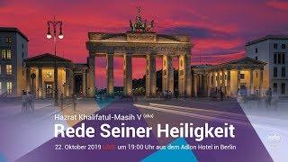 LIVE: Ansprache Seiner Heiligkeit aus Berlin | Kalif in Deutschland