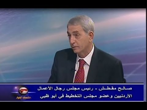 CEO Interview - Jordan TV 12 11 09