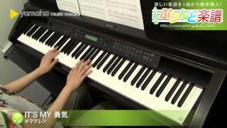 使用した楽譜はコチラ http://www.print-gakufu.com/score/detail/78615...