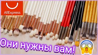 Aliexpress Лучшие кисти для макияжа глаз