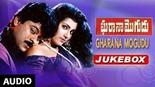 Gharana Mogudu Jukebox | Gharana Mogudu Songs | Chiranjeevi, Nagma, Vani Viswanath | M M Keeravani