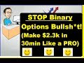 Binary options trading strategy  All the secrets!