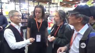 林荣基参观台北书展   对大陆、香港出版自由悲观