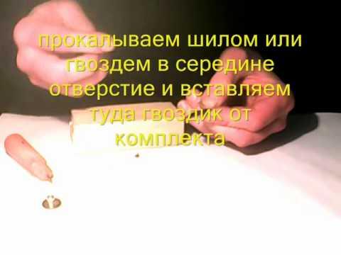 fatti одежда омск отзывы