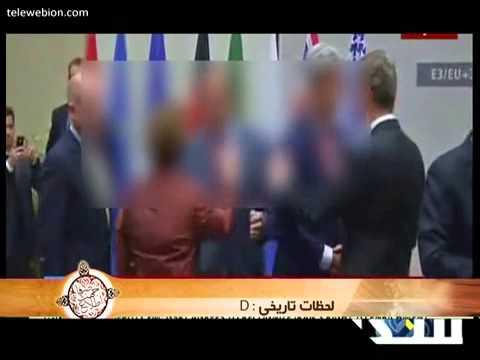 How Iranian TV Censored 5+1 Leaders Embracing and Kissing Ashton