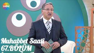 Prof. Dr. Mustafa Karataş ile Muhabbet Saati 67.Bölüm