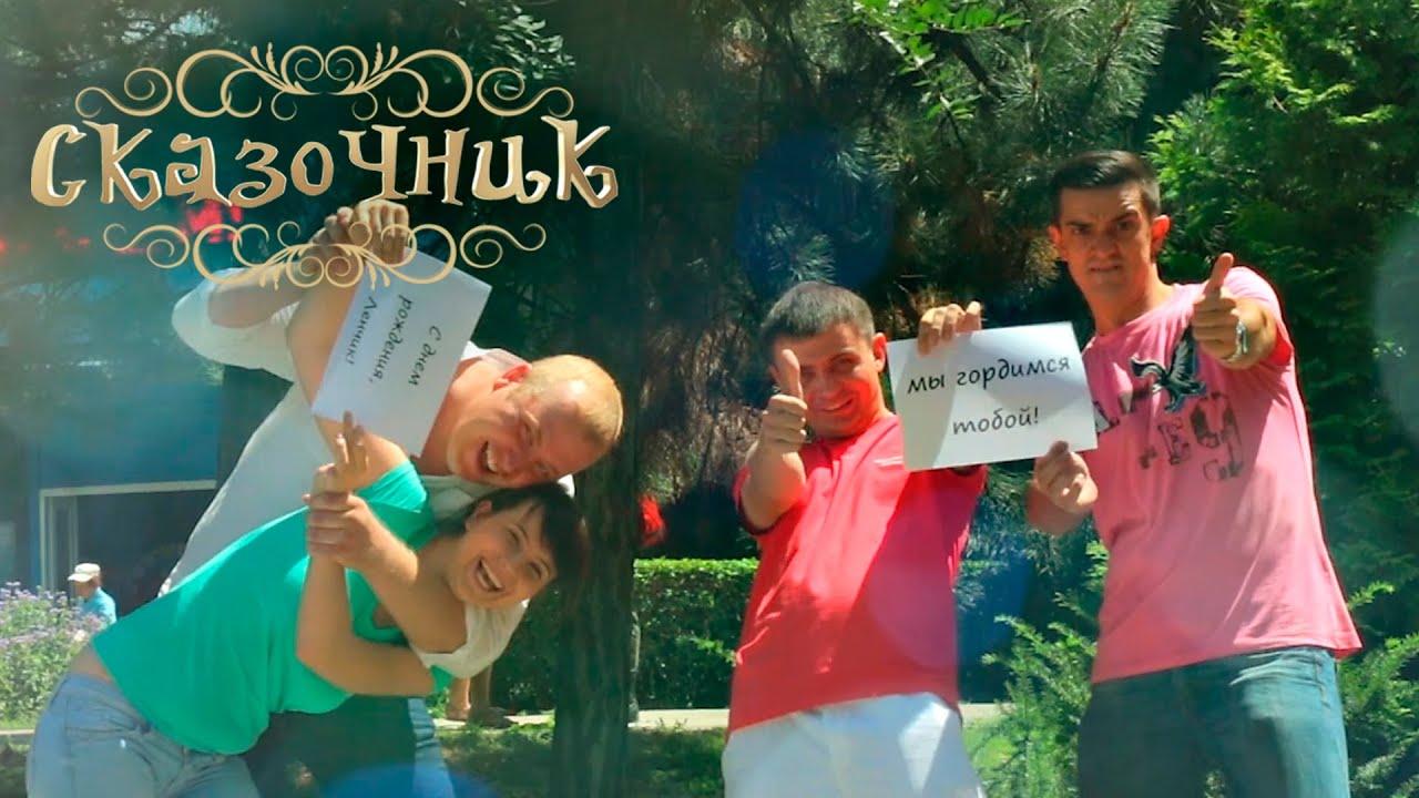 Башкирские поздравления с днем рождения дедушке фото 708