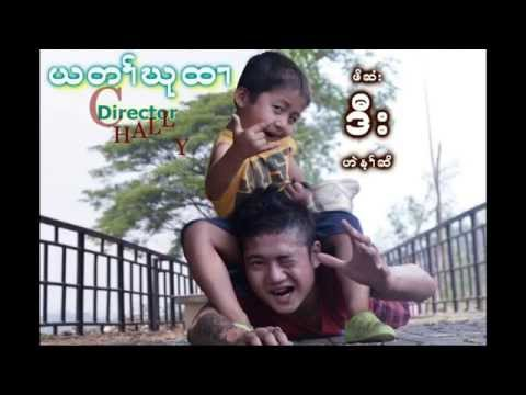 Karen chally new song 2014 - To