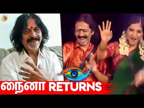 Mohan Vaidya surprise visit to BIGG BOSS HOUSE   Vijay TV