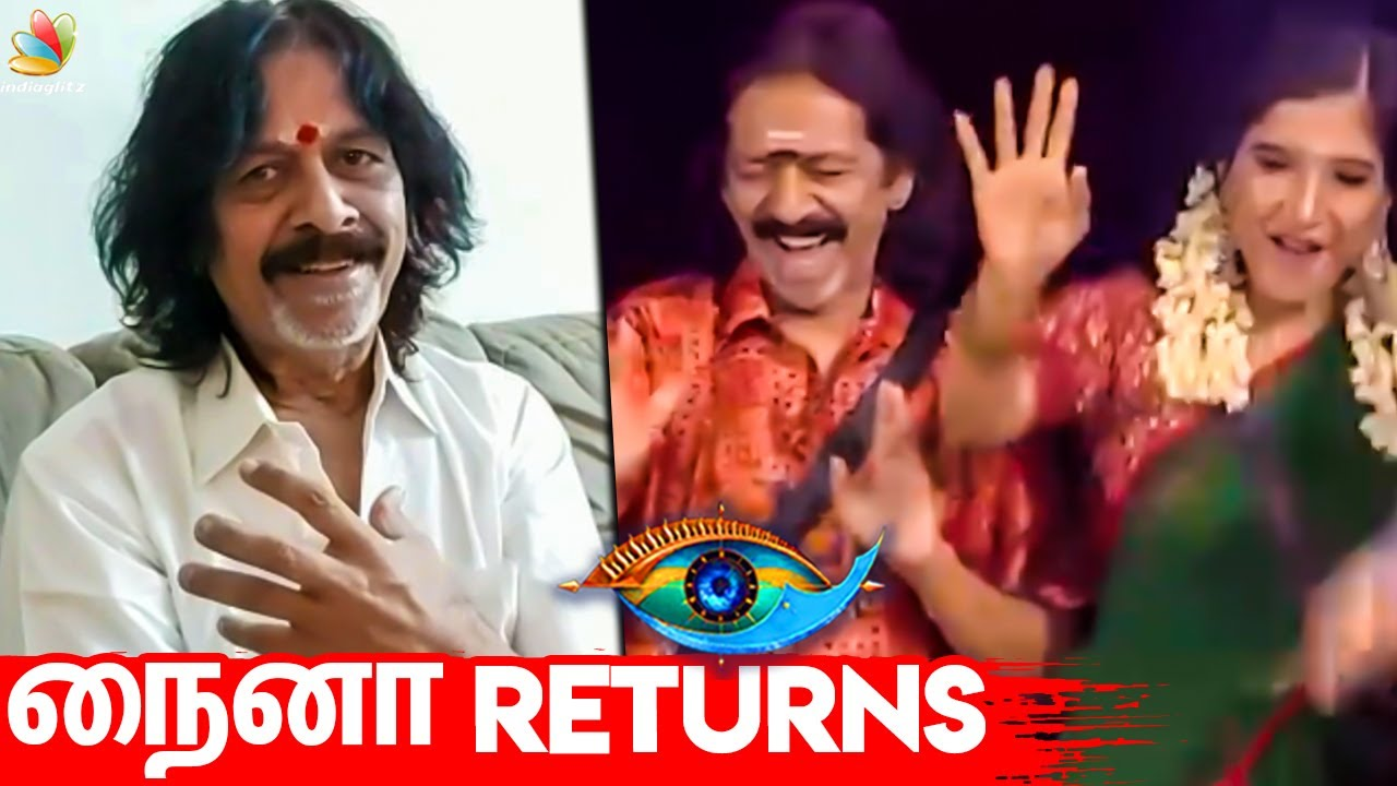 Mohan Vaidya surprise visit to BIGG BOSS HOUSE | Vijay TV Latest News |  Eliminated Contestant