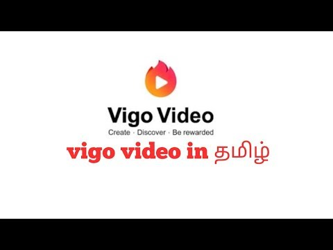 How To Use And Earn Money In Vigo Video (TAMIL)