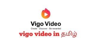 vigo video flame guidelines