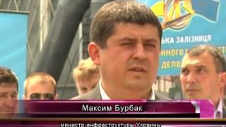 Билеты на поезда в Крым и обратно на Украину по международному тарифу продаваться не будут.(, 2014-06-16T08:21:52.000Z)