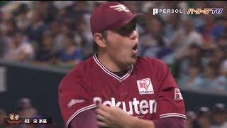 E宋家豪 まさに最高でーす!! 14球で3者連続K!!