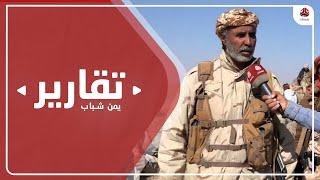 يمن شباب ترصد انتصارات الجيش الوطني والقبائل في جبال قريضة والسلفية بجبهة مراد جنوب مأرب