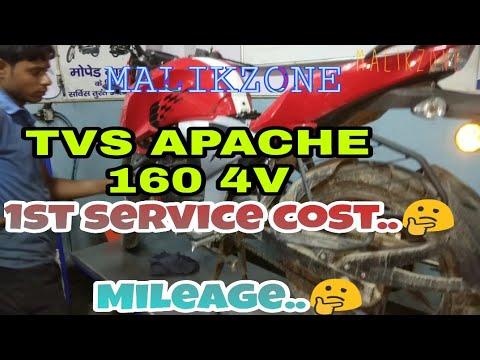 Apache Rtr 160 4V | 1st service cost | milege | oil change