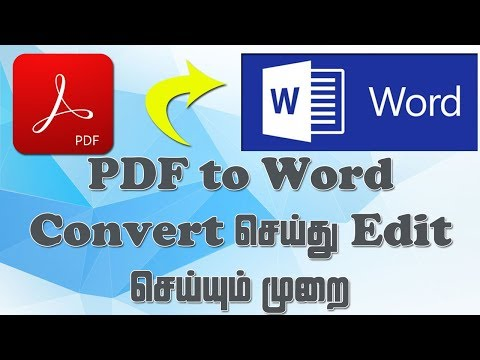 How To Convert PDF To Word Document தமிழில்
