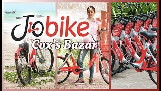 Find Jobike now at Cox's Bazar