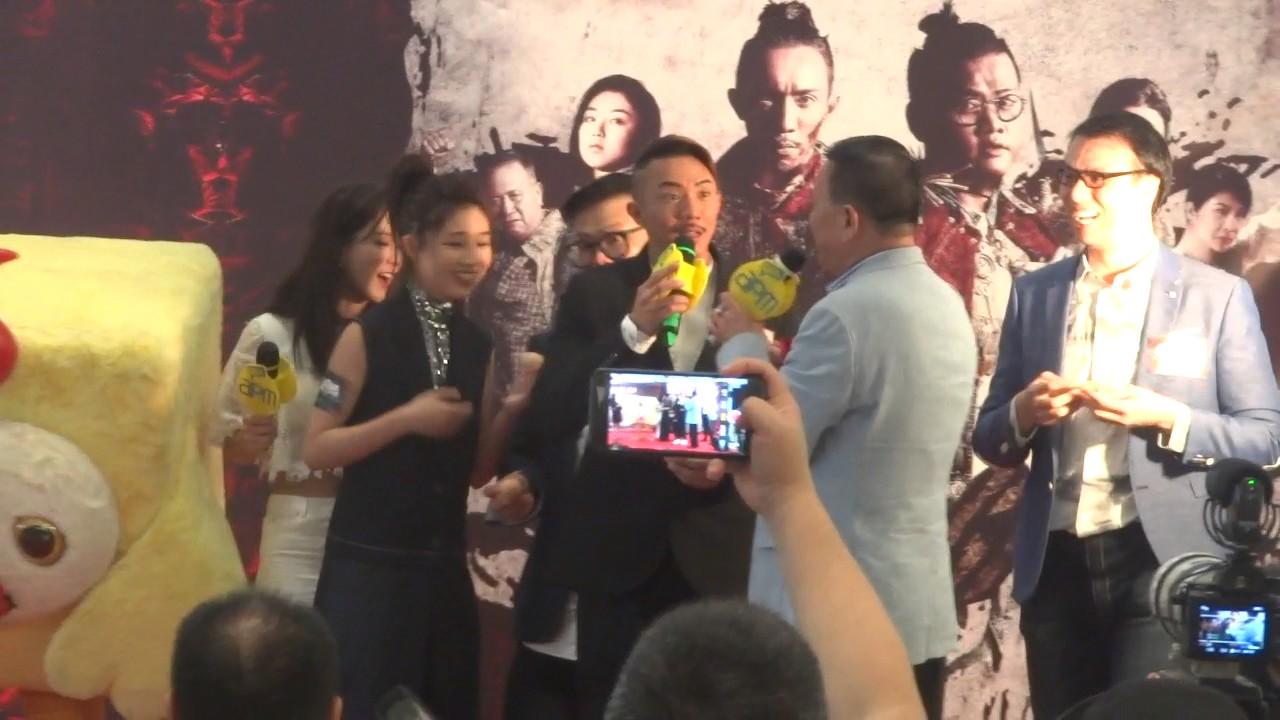 《今晚打喪屍》香港首映禮片段重溫! - YouTube