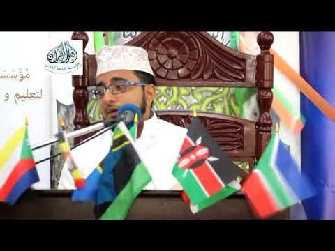 13rd Quran Tilawat Competition in Tanzania 2017-Qari Salim ahmad salim-Kenya