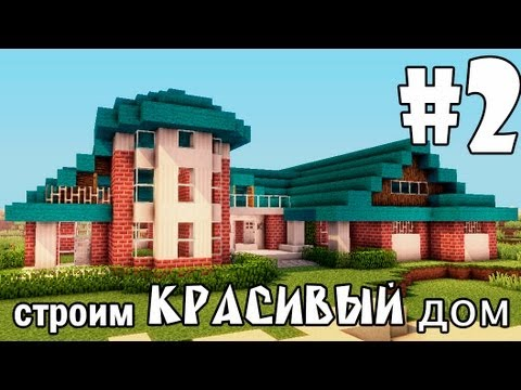 Dirty Bricks - Vanilla Add-On для Майнкрафт