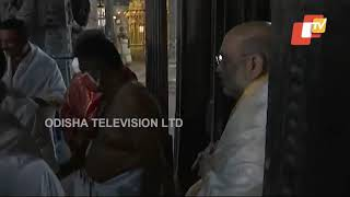 Union Home Minister Amit Shah Visits Suchindram Temple In Kanyakumari