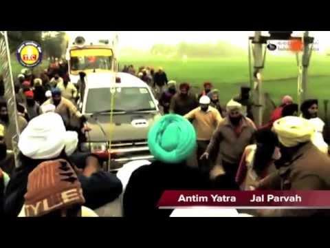Baba Ajit Singh Ji Hansali