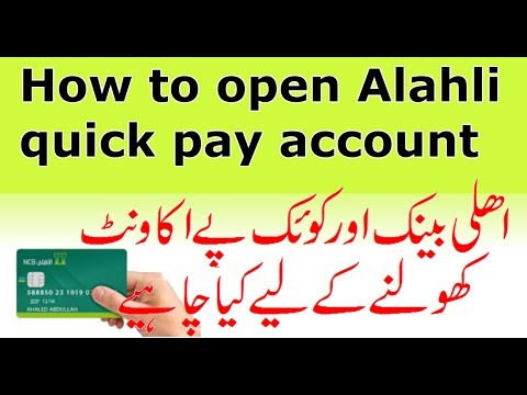 How To Create Alahli Quick Pay Bank Account In Saudi Arabia