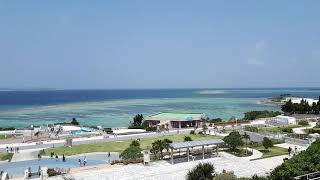 일본 오키나와 수족관 외부 바다 경치
