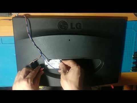 Не включается. Монитор  LG W1943C. Ремонт блока питания.