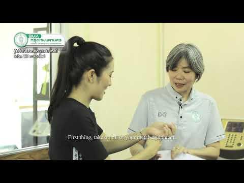 รายการ Bangkok sports city ตอนที่ 27 วิทยาศาตร์การกีฬาก้าวล้ำ ภาษาไทย