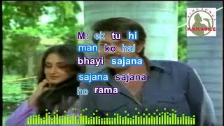 TUJH SANG PREET LAGAYI hindi karaoke for Male singers with lyrics