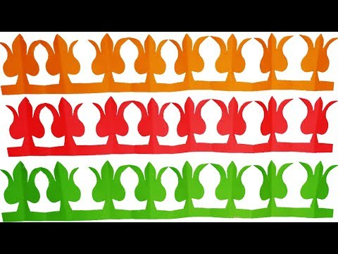 Paper Cutting Designs-How To Make Paper Cutting Borders Design Easy-Paper Craft For Kids.
