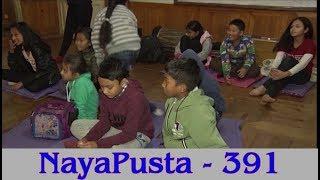 NayaPusta - 391