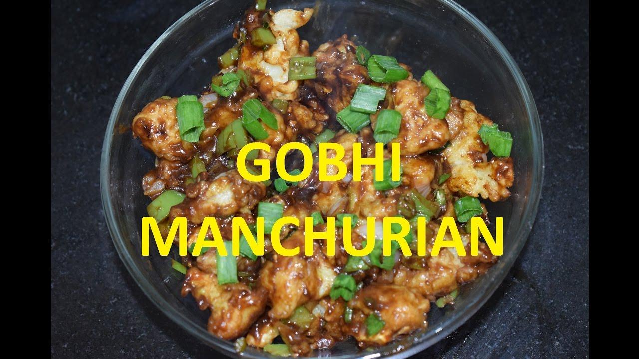 Gobi manchurian recipe in hindi gobi manchurian recipe in hindi easy chinese recipe in indian style forumfinder Choice Image