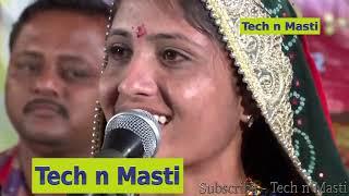 Masti Ma Mastani Moj Ma Revani - Geeta Rabari Lok Dayro