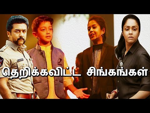 SURYA SON AND DAUGHTER MASS PERFORMANCE |...